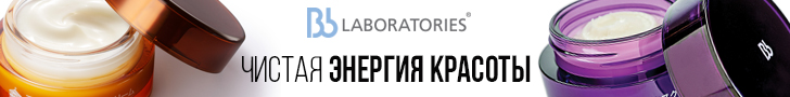 www.bblaboratories.ru