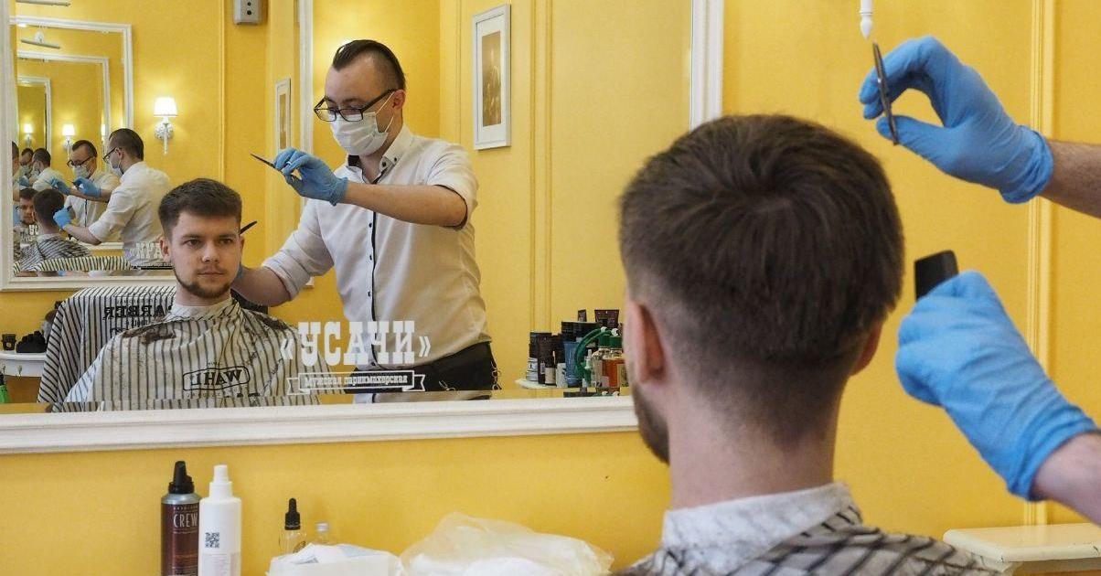 На рынке труда Петербурга вновь требуются сотрудники салонов красоты