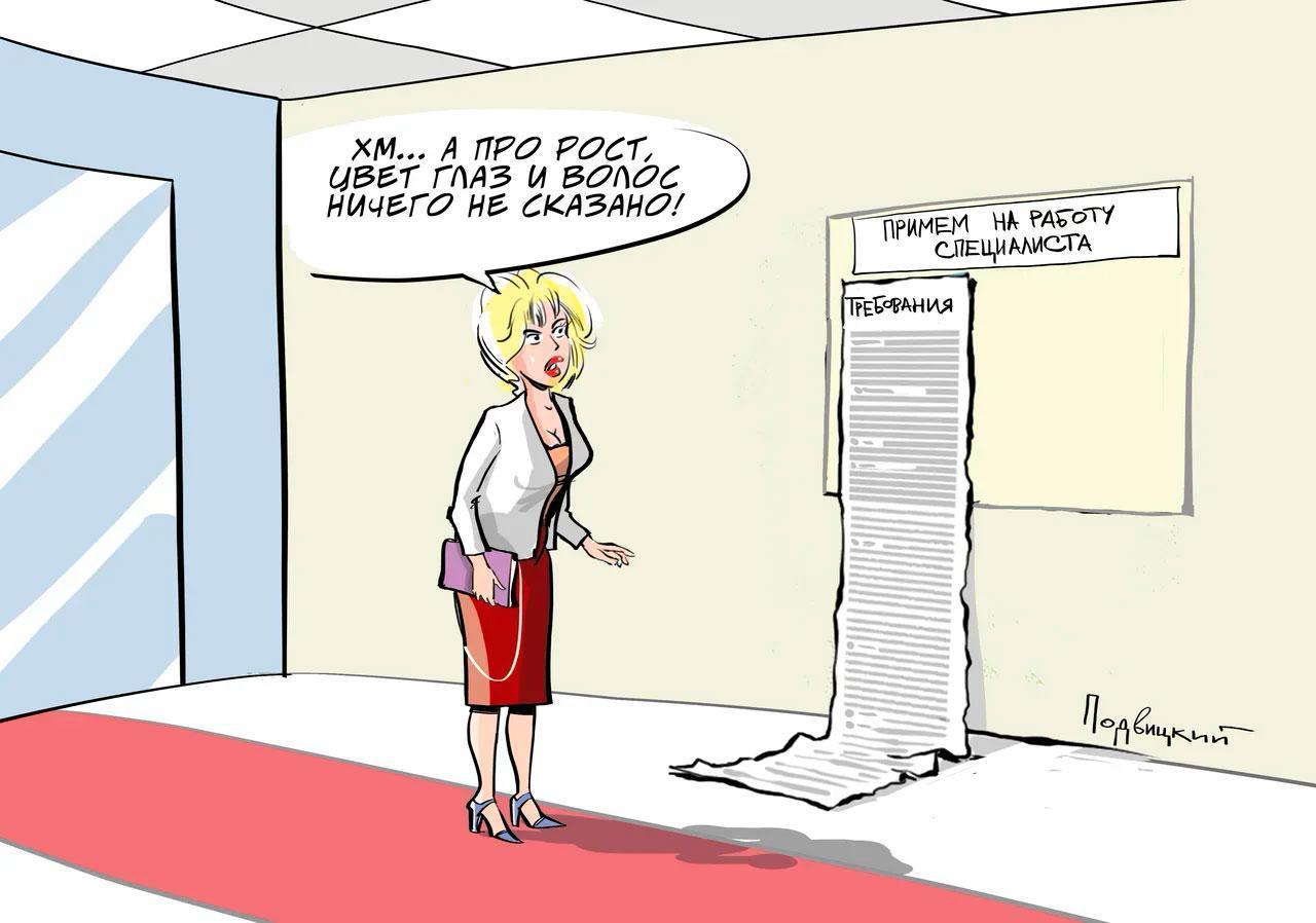 Зарплата администратора: затраты на секретаря или расходы на рекламу?